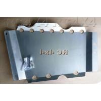 SJ-01: Protetor de Câmbio / Caixa de transferência