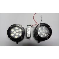 AL-214 FAROL DE MILHA LED  (1 PAR + MÓDULO STROBO)