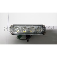 AL-204: FAROL SLIM POWER LED - O PAR